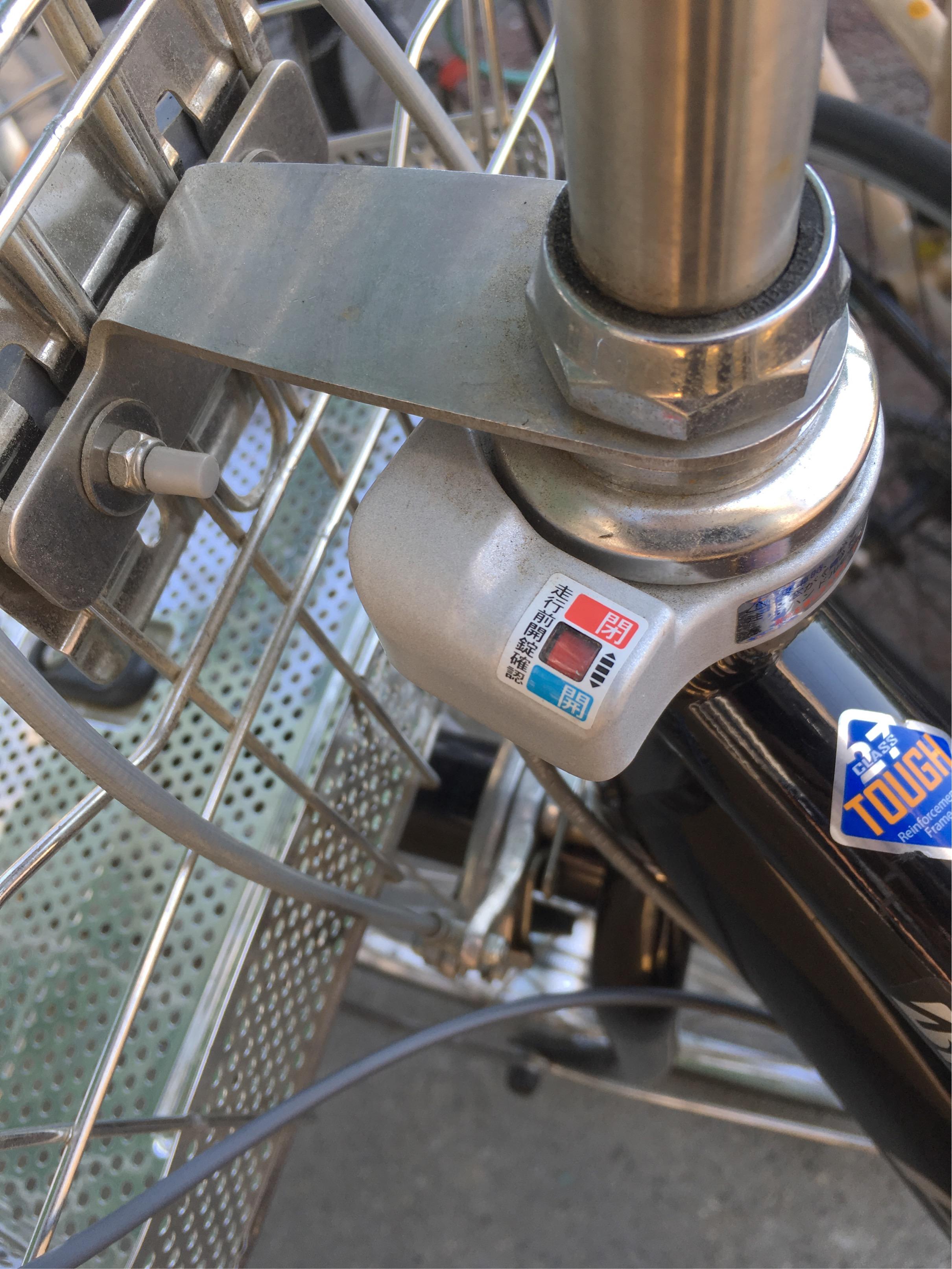 ブリジストン 自転車 リコール